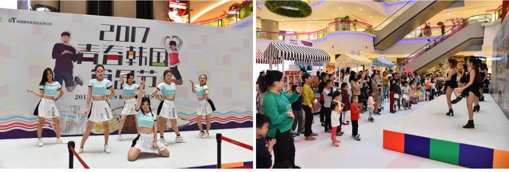 韩国舞蹈表演